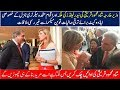 Pakistan News Live | Foreign Minister Shah Mahmood Qureshi Meets Netherland's Queen Maxima in UNGA