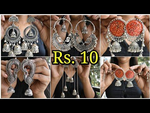 Cheapest Oxidized Jewellery Haul || Unbelievably Cheap Price || इतना सस्ता कही नहीं