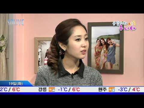SOLiVE KOREA 2013-11-18 - YouT...