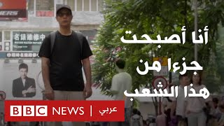 مواطن مصري في هونغ كونغ: أنا جزء من هذا الشعب