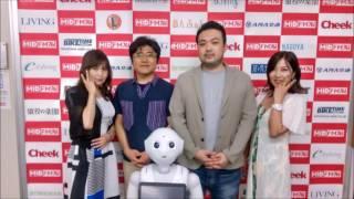 ゲストは愛知県知多市の『株式会社スペースコード平野雄一社長  と、 栄...