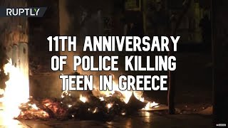Clashes on 11th anniversary of police killing teen in Greece