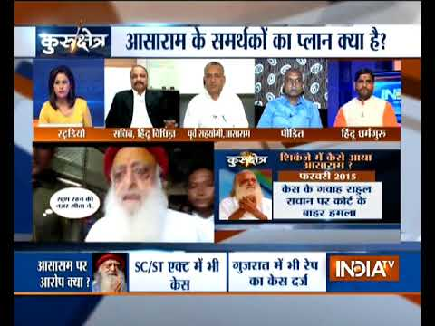 Kurukshetra: Asaram rape case verdict tomorrow. What's in store for self-styled 'godman'?