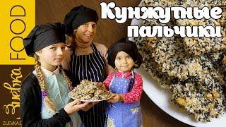 Кунжутные козинаки на меду | полезные десерты для детей