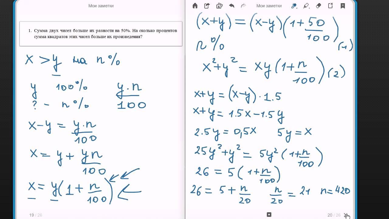 Решение задач банка гиа по математике решение задач на непрерывной случайные величины