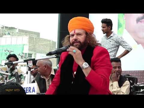 HANSRAJ HANS LIVE | SRI GANGANAGAR