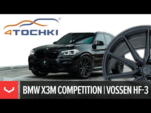 BMW X3M на дисках Hybrid Forged HF-3