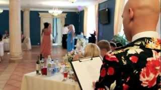 Ведущий свадьбы Роман Третьяков