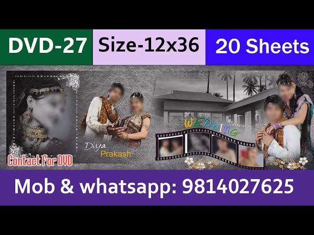 DVD 27, PSD Sheets  12x36 For Krizma Album ( 20 Sheets )