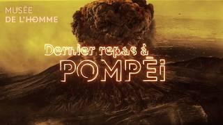 """Exposition """"Dernier repas à Pompéi"""" jusqu'au 4 janvier 2021"""