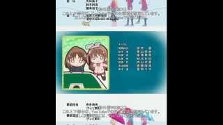 咲 2期(阿知賀編)-ED1 「Square Panic Serenade」 Saki season2(episode...