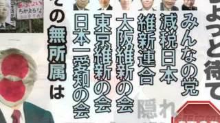 テレビが隠す次長課長・河本問題の本質  1/2 thumbnail