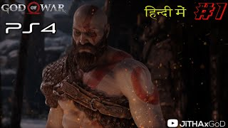 GOD OF WAR 4 Hindi Dub Part #1 | God Of War GamePlay WalkThrough Hindi Dubbed GamePlay | JiTHAxGoD