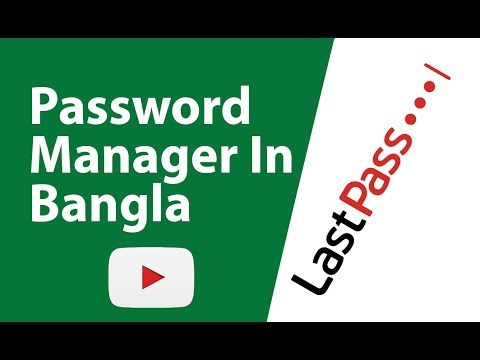 কিভাবে পাসওয়ার্ড সংরক্ষিত রাখবেন | LastPass Online Password Manager Complete Guideline In Bangla