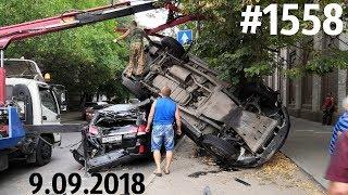 Видеообзор от канала  «Дорожные войны!» за 9.09.2018. Видео № 1558.