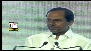 t congress leader revanth reddy controverisal comments on kcr