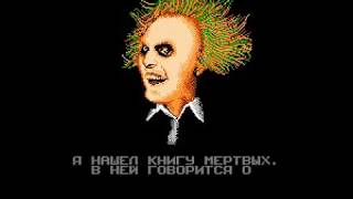 Beetlejuice (NES) (By Sting)
