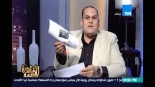 د.أيمن ندا يكشف بالصور قصور من الهيئة العامة للاستعلامات ودورها كبوابة للعالم لتعرف علي مصر