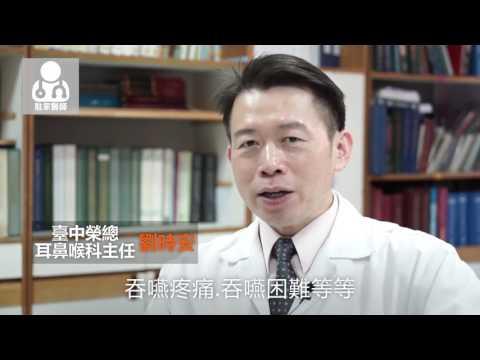 20170527別讓口腔癌吃掉你的臉 檳榔纖維是癌症元兇