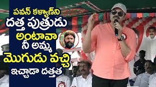 Mega Brother Nagababu Mind blowing Warning To MLA Kodali Nani | Janasena Latest Updates | FL