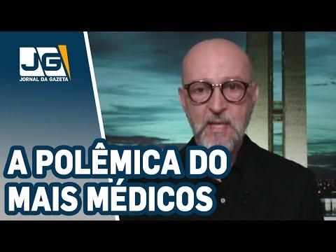 Saída para o 'Mais Médicos' é menos politicagem