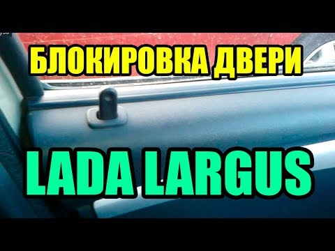 Lada largus. Галерея список. Амортизатор lada largus задней подвески газомасляный усил. С/блок. Добавить в корзину. Брызговик перед. Колеса лада ларгус (к-т 2 шт) с клипсами каталожный. Колодки тормозные lada largus барабанные задние к-т (6001549703 каталожный №: вр53009с3.