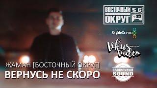 Скачать новинка жаман мой мёртвый жанр 2018 русский рэп mp3 в.