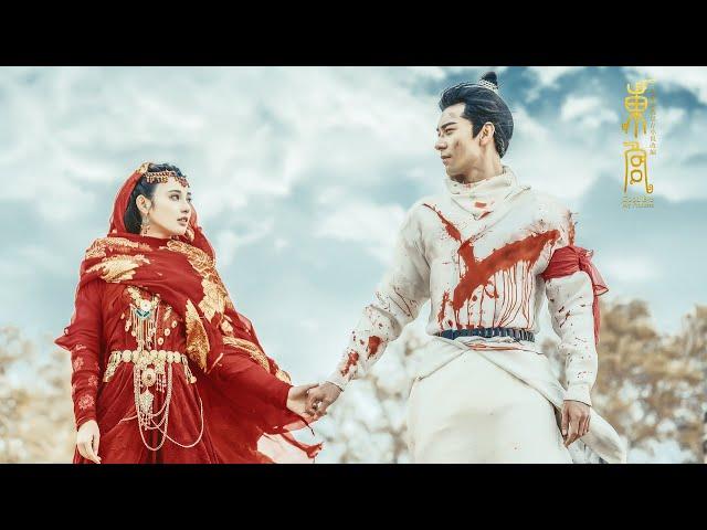 Eastern Palace: Goodbye My Princess MV | Chinese Music + Drama Trailer | Peng XiaoRan + Chen XingXu
