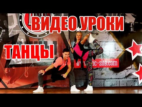 Скачать Зумба Зин - ТОРРЕНТИНО - торрент трекер