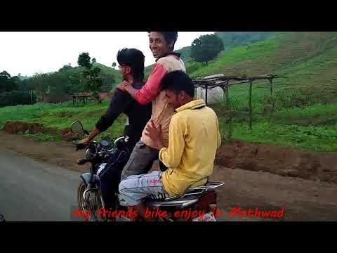 My friends bike ride in Mathwad with shole...