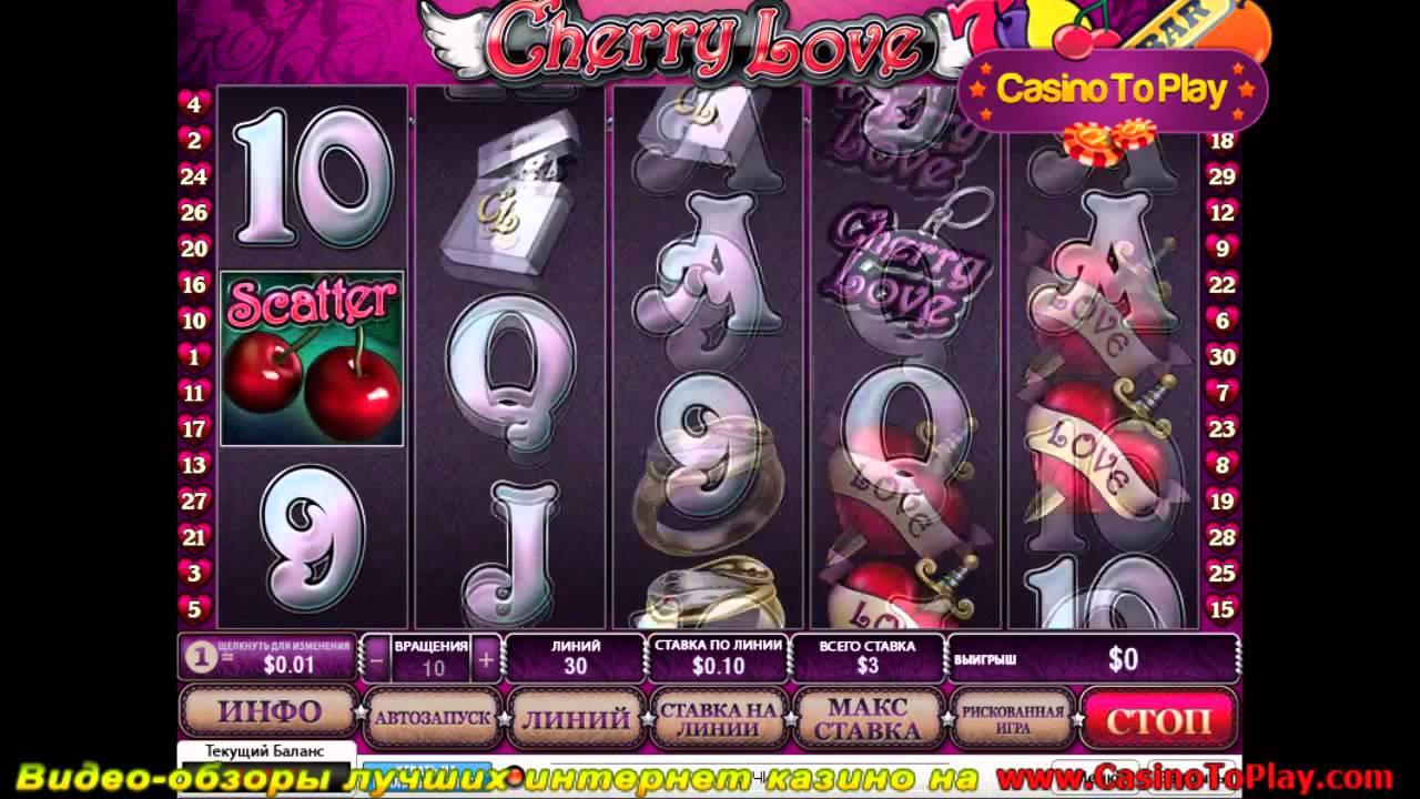 Обзор онлайн-казино Европа (Europa Casino)