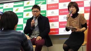 20131222 田島選手トークショー