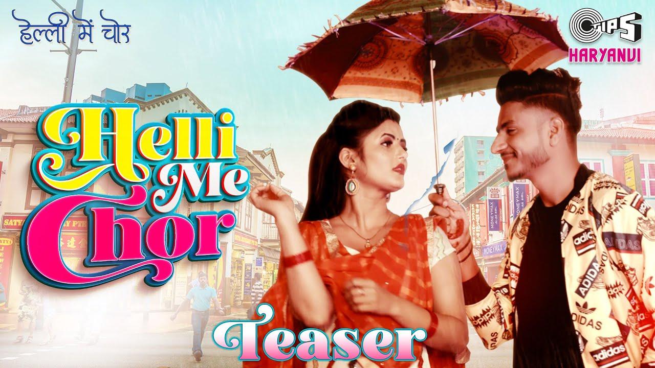 Helli Me Chor - Teaser | Ruchika Jangid, Farista | Latest Haryanvi Songs Haryanavi 2021