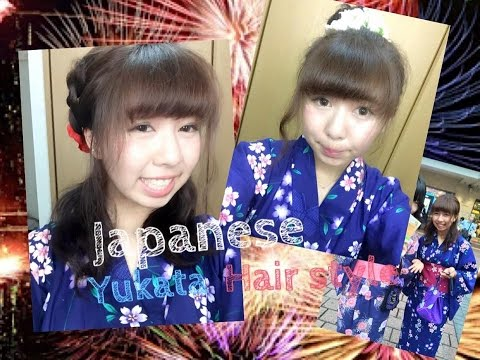 Japanese Yukata Hairstyle Simple And Cute
