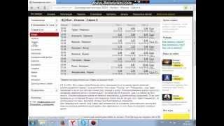 Ставки на Leonbets.com(http://goo.gl/xUTZ9w -если нет денег,заработать можно тут Бонус код 230298 http://ru.leonbets.com/?wm=7860302 ссылка на сайт., 2013-09-29T08:48:56.000Z)