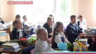 1 сентября прошел Всероссийский открытый урок по безопасности
