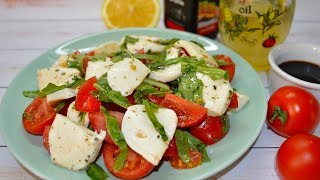 Изысканный салат с рукколой и моцареллой