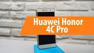 Распаковка Huawei Honor 4C Pro / Unboxing Huawei Honor 4C Pro