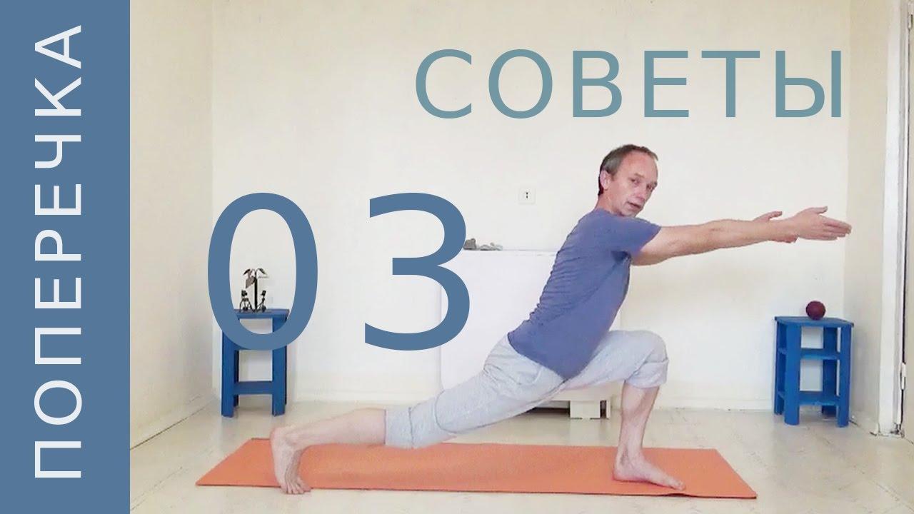 Упражнения для укрепления мышц тазобедренных суставов видео первая помощь при ушибах коленного сустава