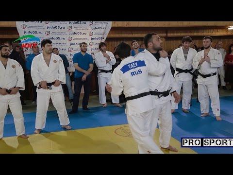 Мастер-класс 4 Олимпийских чемпионов по дзюдо прошел в Дагестане