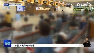 전공의 파업…의정부성모병원 상황은?(서울경기케이블TV뉴…