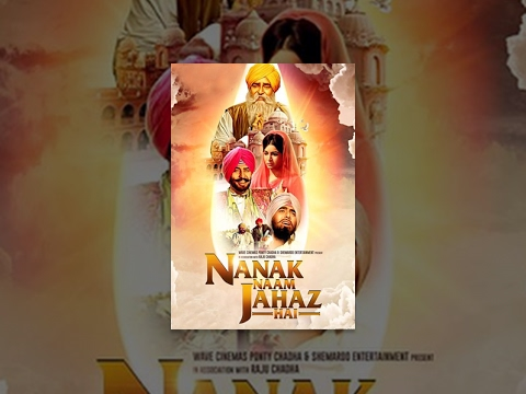 Nanak Naam Jahaz Hain Full Punjabi movie |...