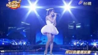 2010跨年 ~ 郭書瑤 - 放棄你