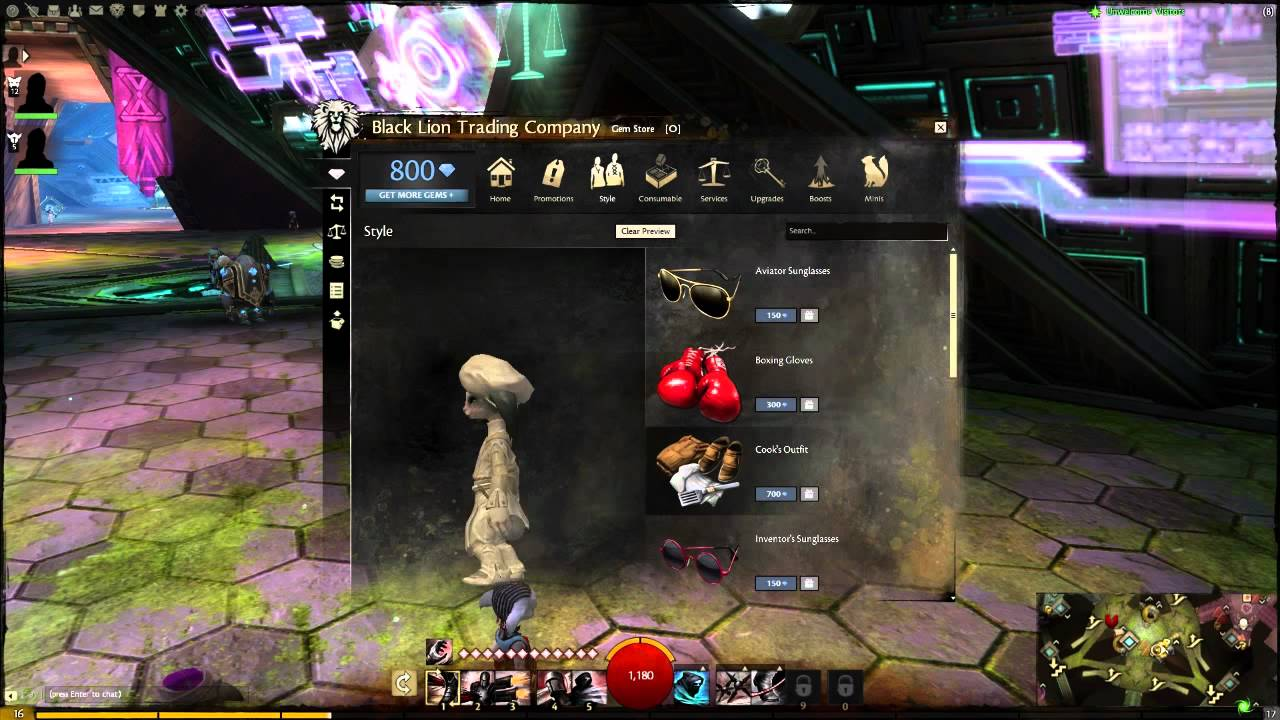 Guild Wars 2: Gem Store - A Closer Look