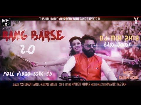 Rang Barse 2.0 | DJ Remix Holi Rap Video Song 2019 | Ashuman Tamta & Karan Singh | Muzik Bar Studio