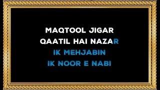 Afghan Jalebi - Karaoke - Phantom - Asrar