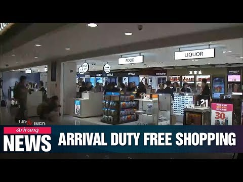 How to shop wisely at S. Korea's first arrival duty free shops