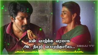 #un_koodave_porakkanum #nee_enakku_saamy #namma_veetu_pillai_songs #sivakarthikeyan_songs #ishwarya_rajesh #namma_veetu_pillai #sid_sriram_songs #tamil_whats...