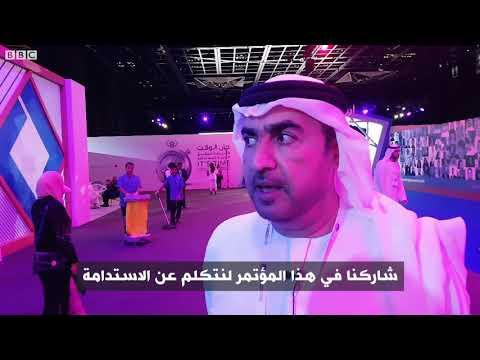 أنا الشاهد: مشاركات دولية في الدورة السادسة لقمة المعرفة في الإمارات 2019  - نشر قبل 3 ساعة