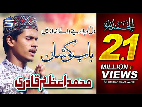 Heart Touching Baap Ki Shan - Muhammad Azam Qadri - Released by Studio 5